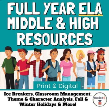 Full Year Middle & High School English Resources - 230+ Page Bundle!