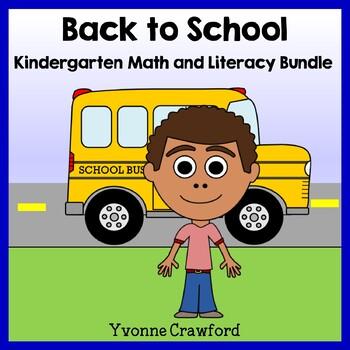 Back to School Bundle for kindergarten