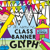 Back to School Pennant Glyph Activity - All About Me