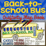 Back-to-School Bus Beginning of the School Year Craftivity