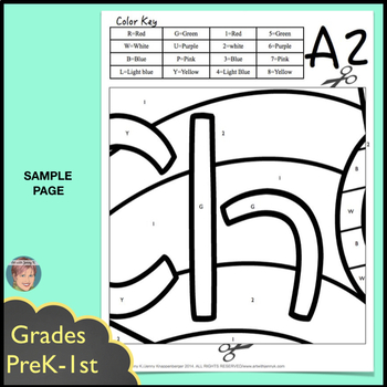 Back to School Ideas  - School Bus Poster - Letter Number Recognition