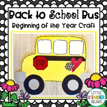 Back to School Bus Craft