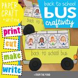 Back to School Bus Craftivity