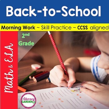 MORNING WORK & SPIRAL REVIEW for 2nd Grade - Back to School