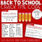 Back to School CRACK THE CODE (Upper Elementary)