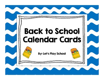Back to School Calendar Cards - Wiggly Border