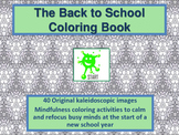 Distance learning. Calming Coloring Book