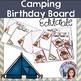 Back to School Camping Classroom Decor Bundle