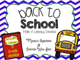 Back to School Centers BUNDLE {5 Literacy & 5 Math}