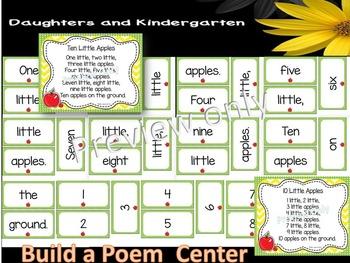 Back to School Centers - Bundle - K-2