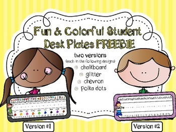 Fun & Colorful Student Desk Plates FREEBIE in a Variety of Designs & Colors
