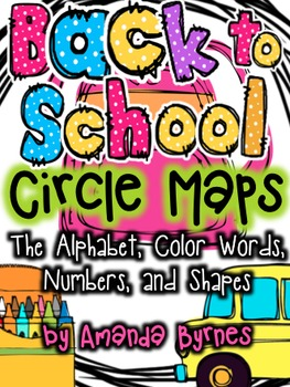 Back to School Circle Maps (64 MAPS!)