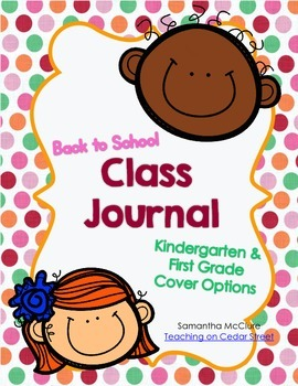 Back-to-School Class Journal