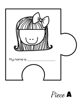 Back to School Class Puzzle Project