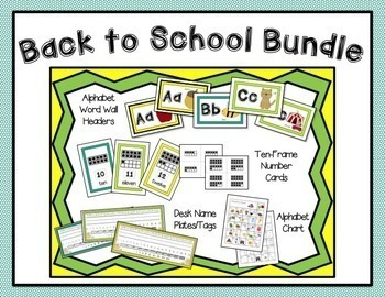 Back to School Classroom Bundle