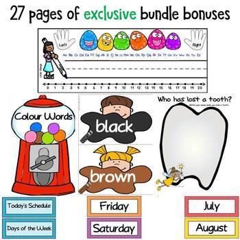 Back to School Wavy Class Decor Bundle