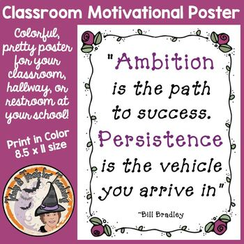 Back to School Classroom Motivational Quote Poster Ambition Persistence Success