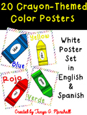 Back to School Classroom Posters {White Set}
