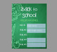 Personalized Poster for Back to School Classroom Rules (Interactive)