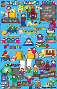 Back to School Clip Art Download
