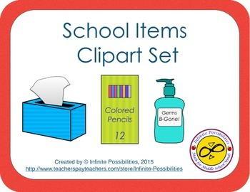 Back to School Clip Art Treat