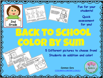 Back to School Color By Addtion - 5 Pictures!