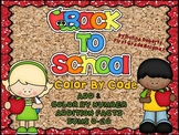 Back to  School Color By Code (Color by Number) Addition s