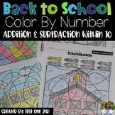 Back to School Color By Number: Addition and Subtraction Within 10