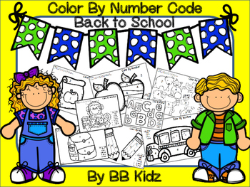 Back to School Color By Number Code 2016