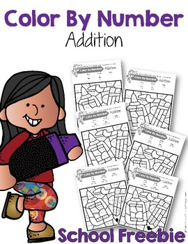 Color By Number Addition {Back to School} {Differentiated K to 5th Grade}