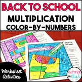 Back to School Multiplication Color By Number FREE