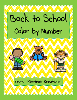 Back to School Color By Number Freebie
