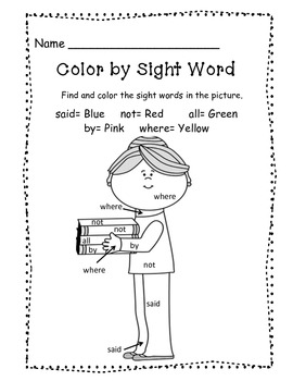 Back to School! Color By Sight Word & Number Skills