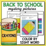 Back to School Color By Sight Word - Back to School Activities for Kindergarten