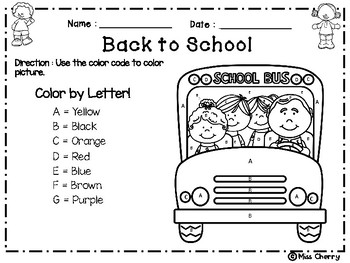 Back to School Color By Letter FREE