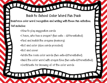Back to School Color Word Fun Pack