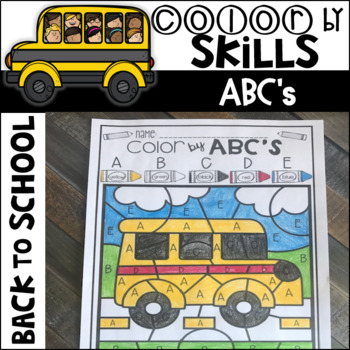 Back to School Color by ABC's (Uppercase and Lowercase)