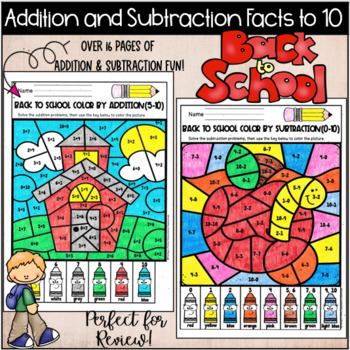 Back to School Color by Addition and Subtraction