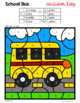 Color by Code Back to School Math Addition and Subtraction