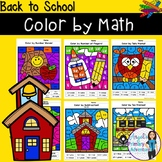 Back to School Color by Code Math Activities
