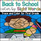 Back to School Color by Code Sight Word Worksheets for first grade