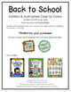 Back to School Color by Codes -- Addition/Subtraction