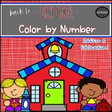 Back to School Color by Number: Addition & Subtraction