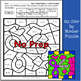 Back to School Activity Color by Number Addition