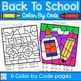 Back to School Color by Number- Addition to 20
