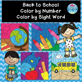 Back to School Color by Number / Color by Sight Word