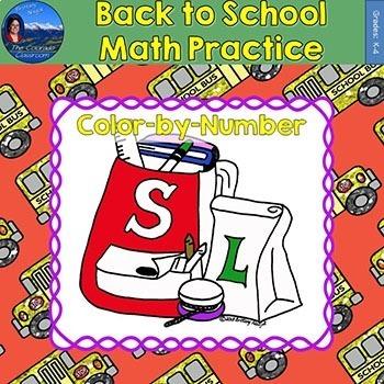 Back to School Math Practice Color by Number Grades K-4 Bundle