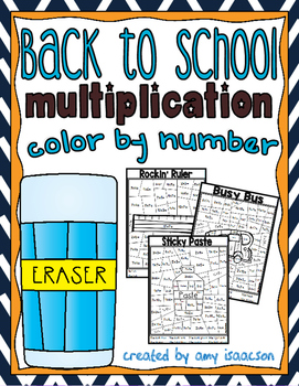 Back to School Multiplication Color by Number