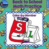 Back to School Math Practice Color by Number Grades K-8 Bundle