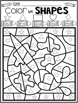 Back to School Activities Color by Code Shapes